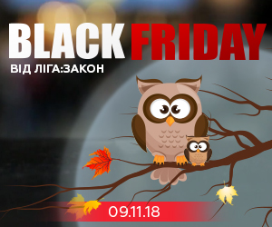 Black Friday 9,11,2018